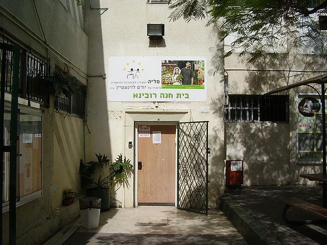 הבניין של בית הספר למשחק