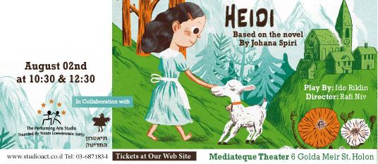 heiddiengweb-4