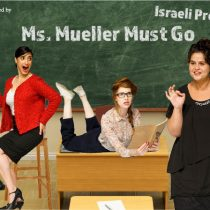 Ms. Mueller Must Go - By Lutz Hübner - Class of 2016