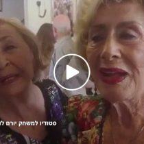 הפרימה-דונות של התיאטרון הישראלי ממליצות על פרימה דונה שלנו