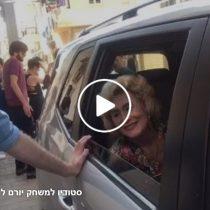 הפרימה-דונות מפרגנות לבמאי ההצגה, עמית אפשטיין