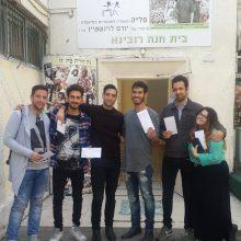 מלגות לסטודנטים הגרים בשכונת התקווה