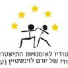 כתבה בישראל היום על בתי הספר המובילים בתחום