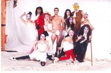 פרנצ'פרייז – מאת אורי גרוס – מחזור 1997