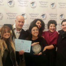 """עדן בר זכתה בפרס השחקנית המצטיינת בפסטיבל בינ""""ל בגיאורגיה"""