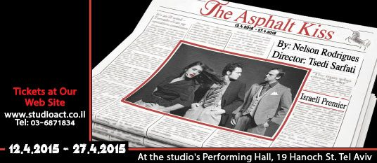 The Asphalt Kiss – by Nelson Rodriguez – class of 2015