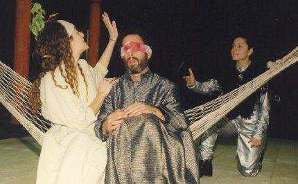 המלך ליר – מאת וויליאם שייקספיר – מחזור 1998