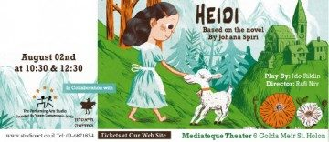 Heidi of the Mountains – By the book by Johana Spiri – Class of 2014