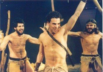 איפגניה באוליס – מאת אורפידס – מחזור 1995