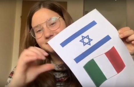 סרטון תמיכה באיטליה שיצר אליקו לוי בוגר הסטודיו ותגובות לסרטון