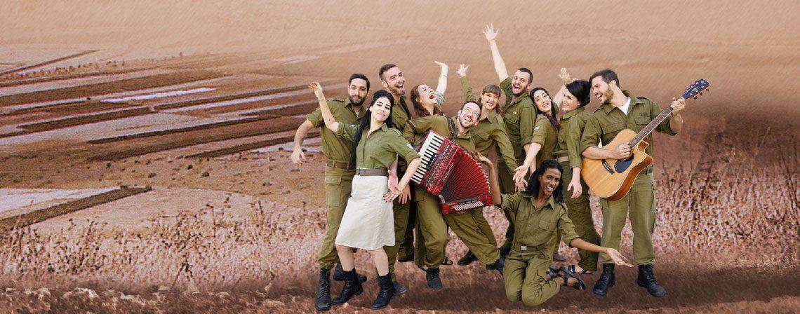 IDF Entertainment Troupes Tribute