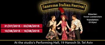Sanremo Italian Song Festiva – class of 2015