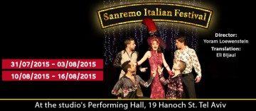 Sanremo Italian Song Festiva – class of 2015