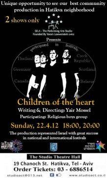 Children of the Heart